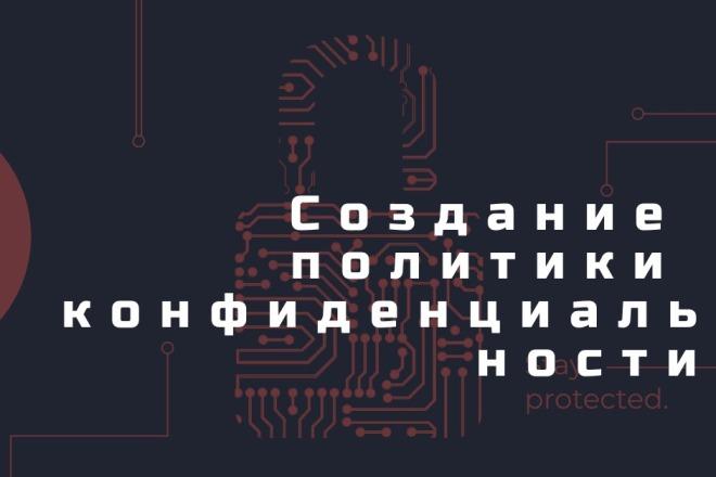 Грамотно опубликую приложение на Google Play на ВАШ аккаунт 12 - kwork.ru