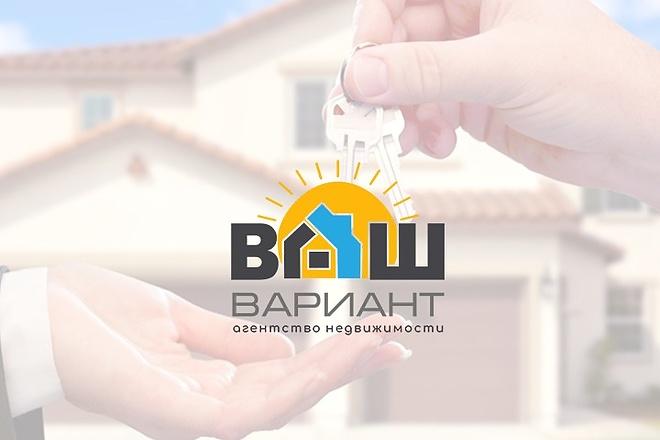 Разработаю логотип + подарок 153 - kwork.ru