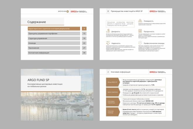 Дизайн или редакция вашей презентации в Power Point 3 - kwork.ru