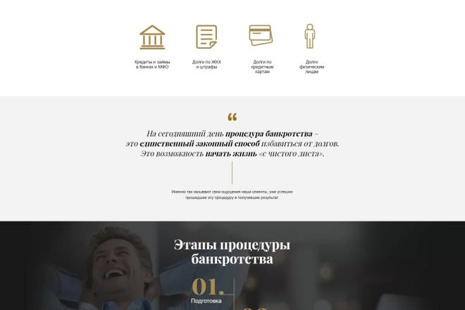 Перенос, экспорт, копирование сайта с Tilda на ваш хостинг 9 - kwork.ru
