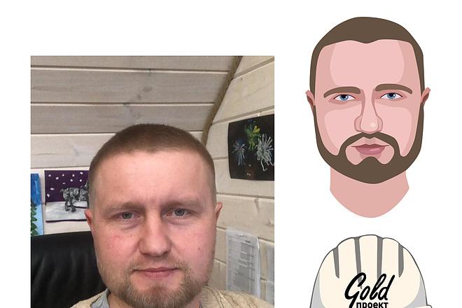 Нарисую персонажа, иллюстрацию в векторе 2 - kwork.ru