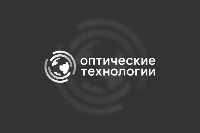 Логотип. Качественно, профессионально и по доступной цене 52 - kwork.ru