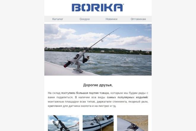 Создание и вёрстка HTML письма для рассылки 70 - kwork.ru