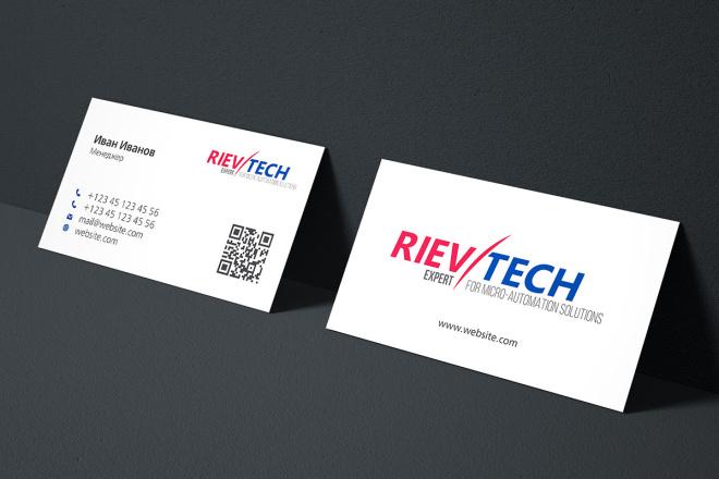 Дизайн визитки с исходниками 76 - kwork.ru