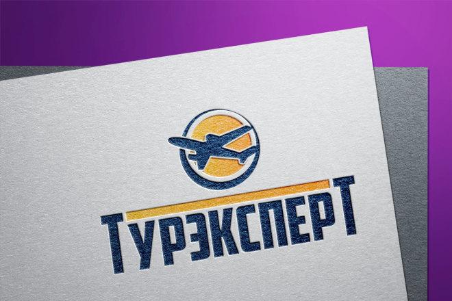 Нарисую логотип в стиле handmade 63 - kwork.ru