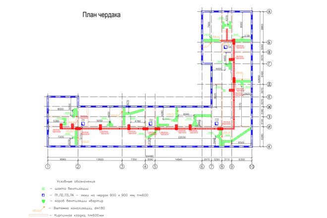 Оцифровка чертежей, планов в DWG, любые чертежи планы,детали 17 - kwork.ru