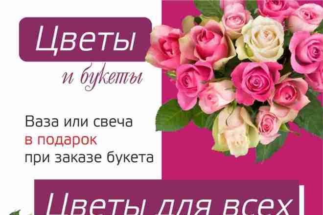 Дизайн - макет быстро и качественно 43 - kwork.ru
