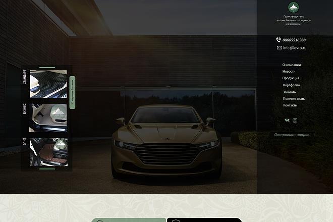 Дизайн страницы сайта в PSD 29 - kwork.ru