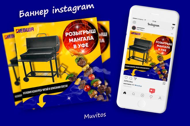 Креативы, баннеры для рекламы FB, insta, VK, OK, google, yandex 46 - kwork.ru