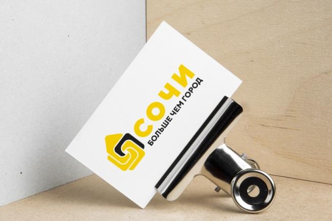 Разработка логотипа по вашему эскизу 91 - kwork.ru