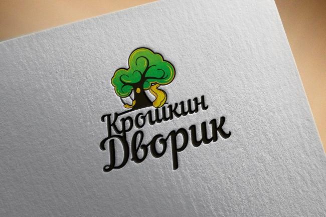 Разработка логотипа по вашему эскизу 88 - kwork.ru