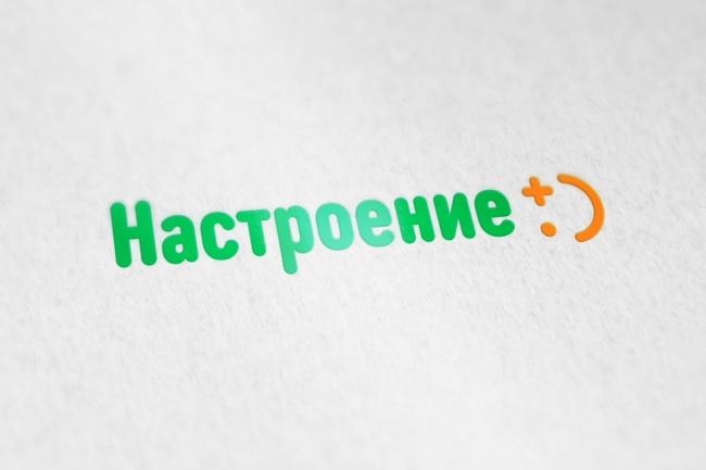 Разработка логотипа по вашему эскизу 82 - kwork.ru