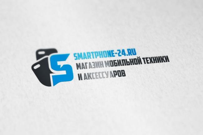 Разработка логотипа по вашему эскизу 81 - kwork.ru