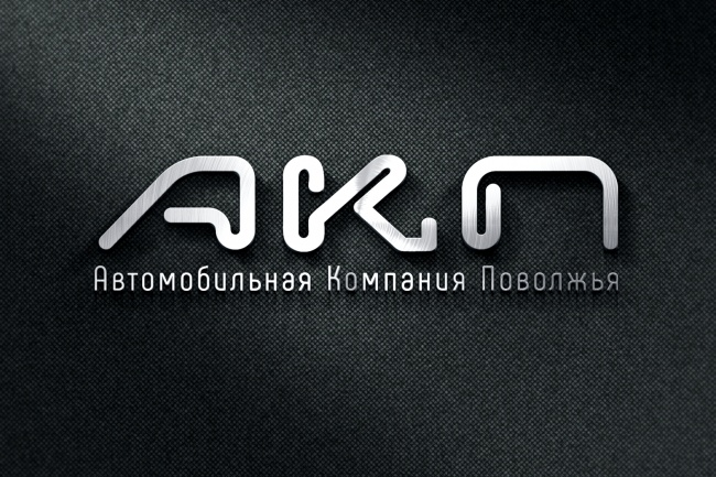 Разработка логотипа по вашему эскизу 79 - kwork.ru