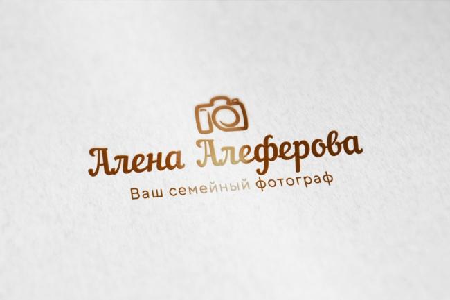 Разработка логотипа по вашему эскизу 77 - kwork.ru