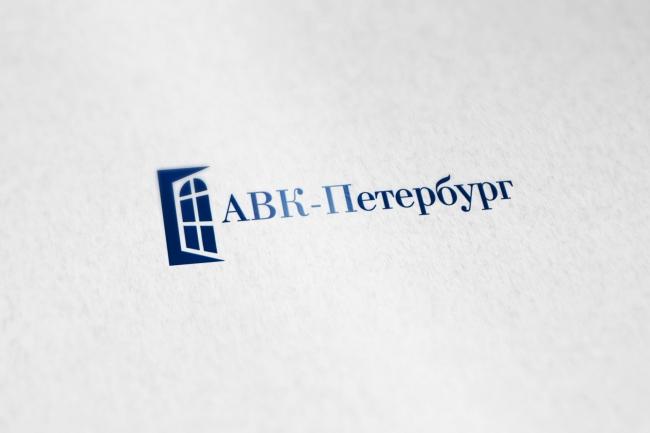 Разработка логотипа по вашему эскизу 73 - kwork.ru