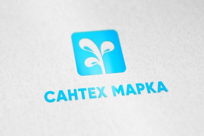 Разработка логотипа по вашему эскизу 72 - kwork.ru