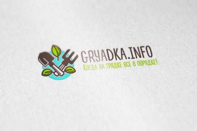 Разработка логотипа по вашему эскизу 69 - kwork.ru