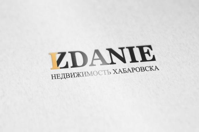 Разработка логотипа по вашему эскизу 67 - kwork.ru