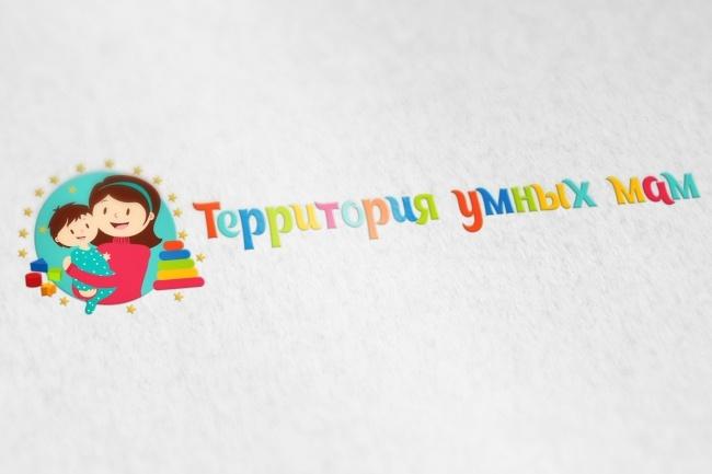 Разработка логотипа по вашему эскизу 57 - kwork.ru