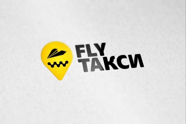 Разработка логотипа по вашему эскизу 55 - kwork.ru