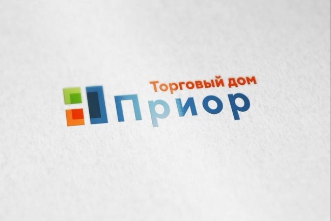 Разработка логотипа по вашему эскизу 54 - kwork.ru