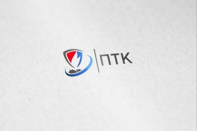 Разработка логотипа по вашему эскизу 44 - kwork.ru