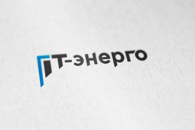 Разработка логотипа по вашему эскизу 43 - kwork.ru