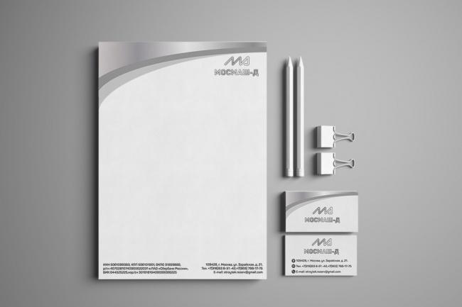 Разработка логотипа по вашему эскизу 39 - kwork.ru