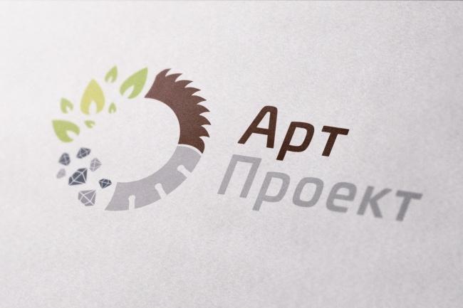 Разработка логотипа по вашему эскизу 30 - kwork.ru