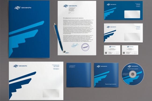 Разработка логотипа по вашему эскизу 25 - kwork.ru