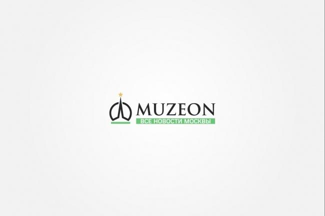 Разработка логотипа по вашему эскизу 24 - kwork.ru