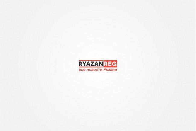 Разработка логотипа по вашему эскизу 17 - kwork.ru