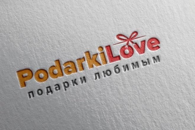 Разработка логотипа по вашему эскизу 103 - kwork.ru