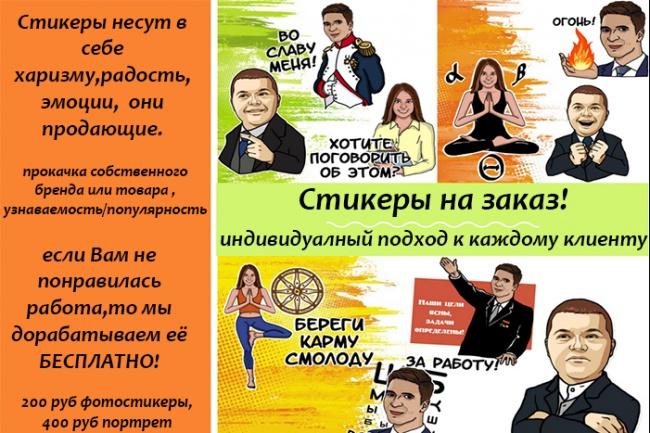 Сделаю креативные коллажи и постеры 3 - kwork.ru