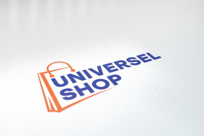 Сделаю стильные логотипы 25 - kwork.ru