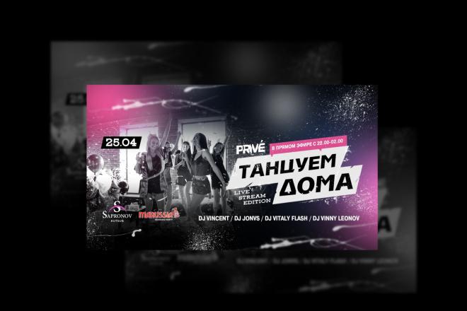 Изготовление дизайна листовки, флаера 4 - kwork.ru
