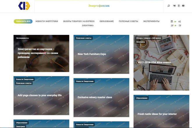 Установлю и настрою сайт или блог на Wordpress 8 - kwork.ru