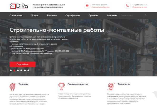 Верстка страниц по макетам psd, sketch, figma 10 - kwork.ru