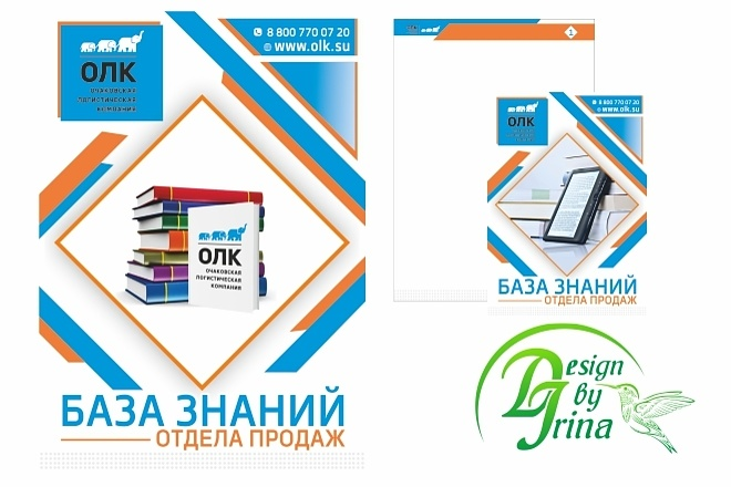 Дизайн буклетов 7 - kwork.ru