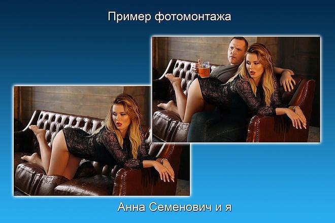 Обработка фото 17 - kwork.ru