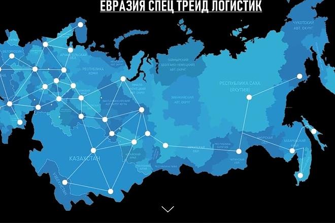 Создаю Лендинг на Тильде под ключ 52 - kwork.ru