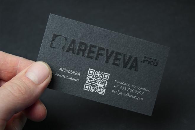 Создам индивидуальную визитку 5 - kwork.ru