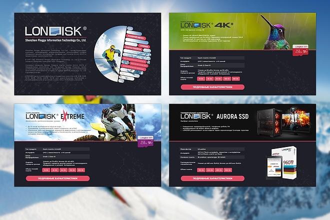 Оформление презентации товара, работы, услуги 97 - kwork.ru