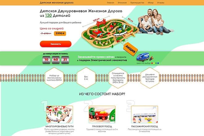 Адаптивная верстка сайта по дизайн макету 9 - kwork.ru