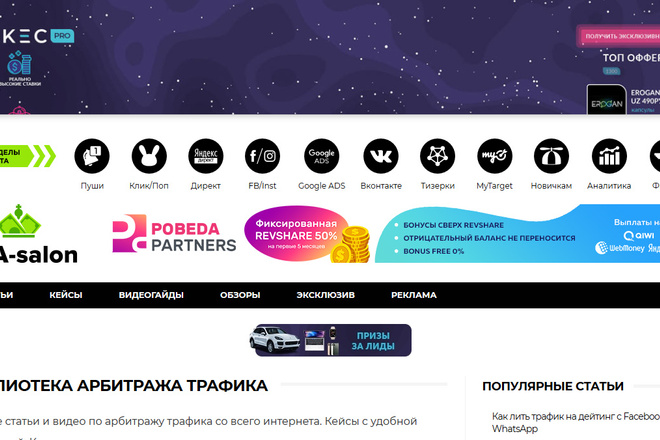 Доработка и исправления верстки. CMS WordPress, Joomla 14 - kwork.ru