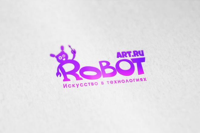 3 логотипа в Профессионально, Качественно 77 - kwork.ru