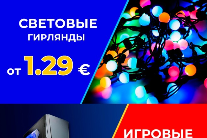 Создам привлекательный баннер 3 - kwork.ru