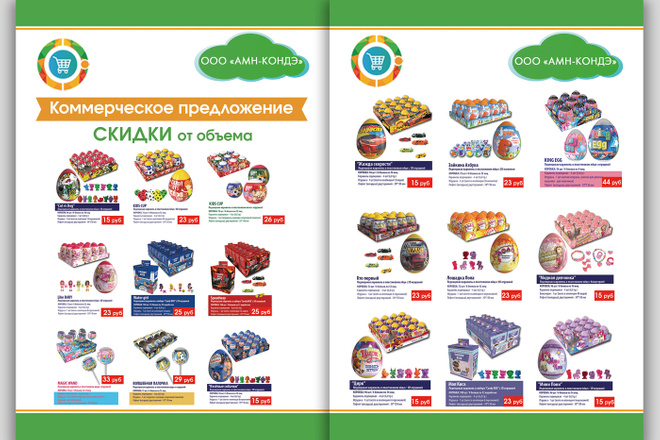 Сделаю презентацию в MS PowerPoint 54 - kwork.ru