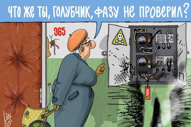 Одна иллюстрация к вашей рекламной или презентационной статье 4 - kwork.ru